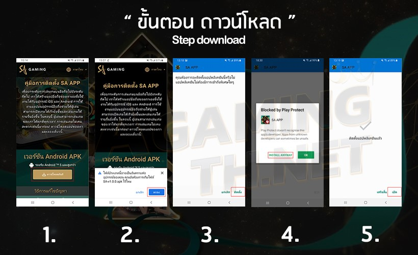 how to download android